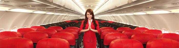 Zborul cu Air Asia