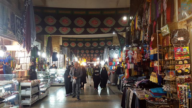 qom-bazar