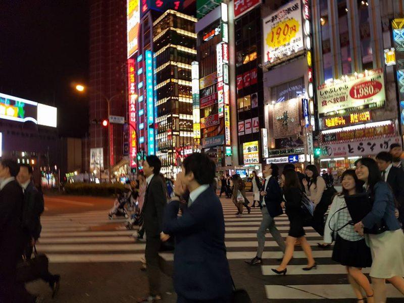Japonia prin ochii mei