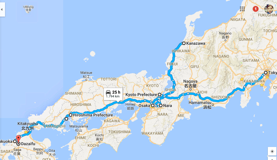traseu Japonia